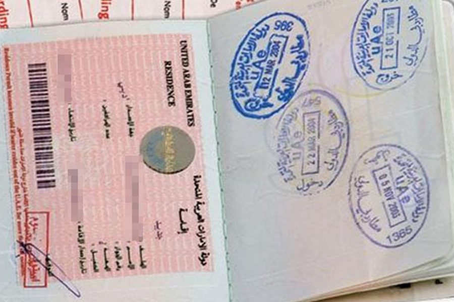 Things to know about UAE residence visa and requirements